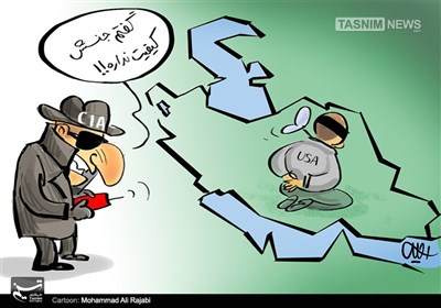 کاریکاتور/ جاسوس قلابی !!!