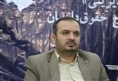 تاکید سازمان بسیج حقوقدانان بر استفاده از ظرفیت دادستانی برای مبارزه با فساد