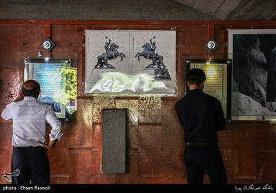 باغ موزه نادری مشهد