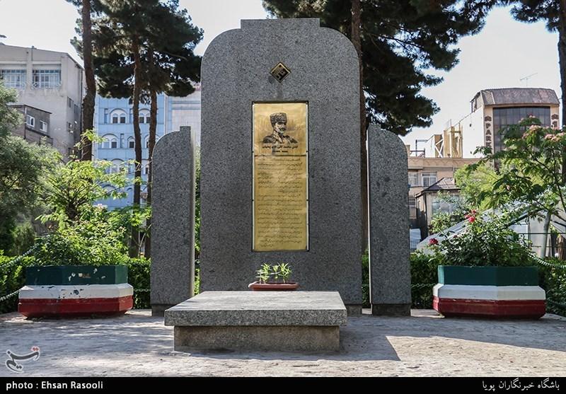 Naderi Garden Museum in Iran's Mashhad