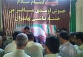 شهید گمنام در ناجا