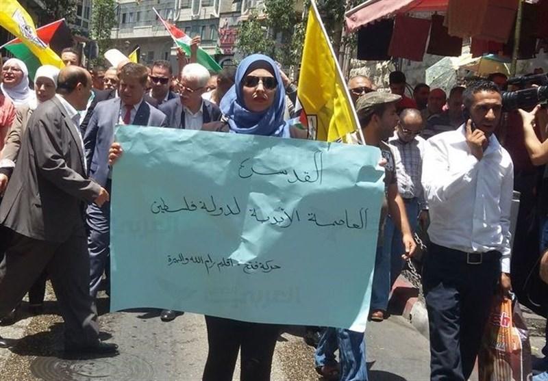 صہیونیوں کی جارحیت کیخلاف مقبوضہ فلسطین میں مظاہرے