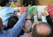 2 شهید گمنام در دانشگاه پیام نور قم تدفین میشود