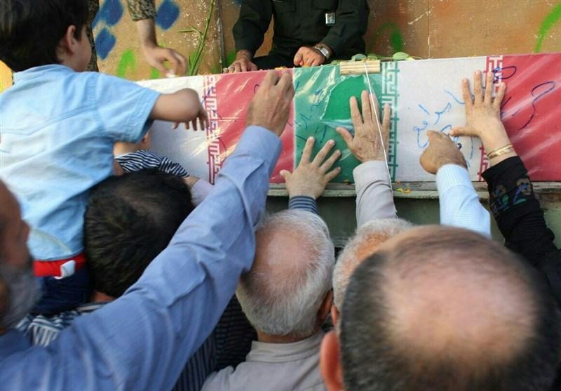 تشییع شهید گمنام