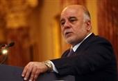 Irak Kürdistan Bölgesinin Bağımsızlık Referandumu Anayasaya Karşıdır