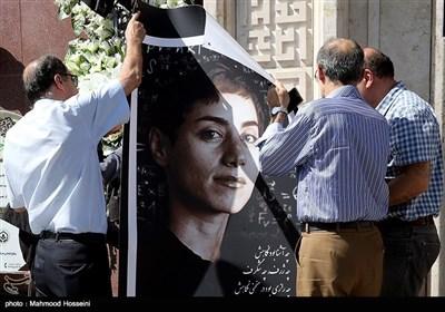 Ceremony Held to Commemorate Late Award-Winning Iranian Mathematician Mirzakhani