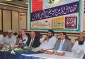 پاکستان علماء کونسل