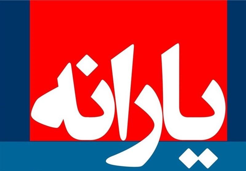 7 مهر؛ جلسه غیرعلنی مجلس درباره شیوه پرداخت یارانهها