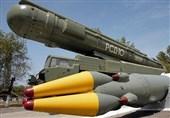 سلاح روسی