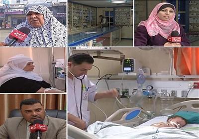 غزه/بحران دارو/کنارخبر
