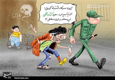 کاریکاتور/ آقای گُل !!!