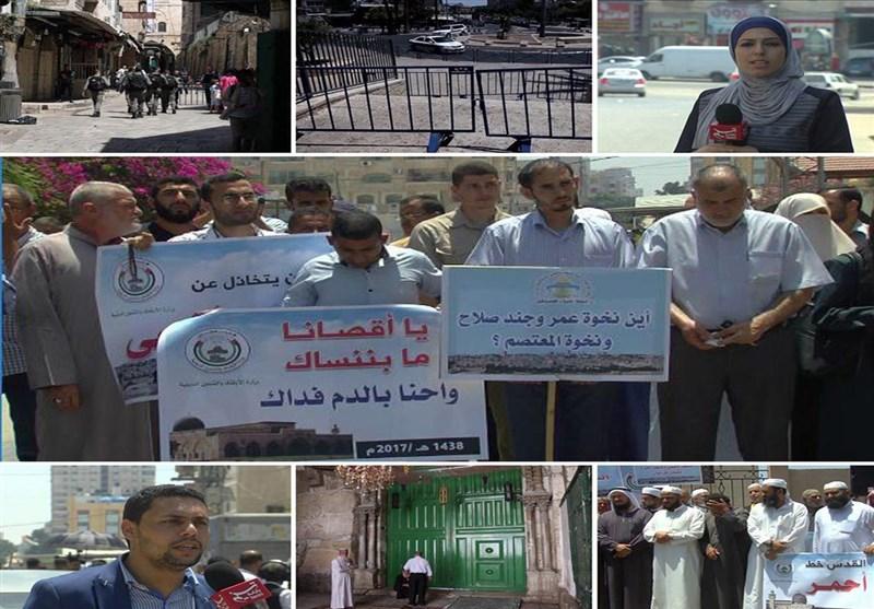 بستن «مسجد الاقصی» اعلام جنگ علیه تمام مسلمانان است+فیلم