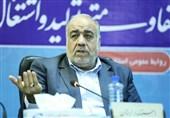 سرانه بیکاری در استان کرمانشاه بالاست