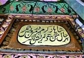 اولین کتابهای کودک و نوجوان به زبان فارسی در هندوستان