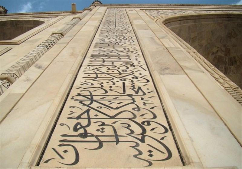 وطن معنوی ایرانیان کجاست؟