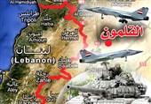 سوریا القلمون