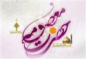 """جشنواره """"دختر ماه"""" در رشت برگزار شد"""