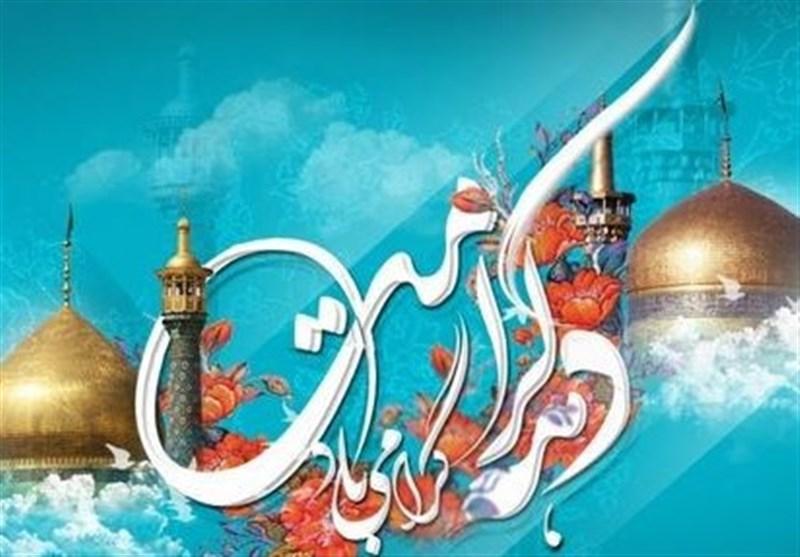 جشن دهه کرامت با حضور خدام حرم رضوی در شهرستان دورود برگزار میشود
