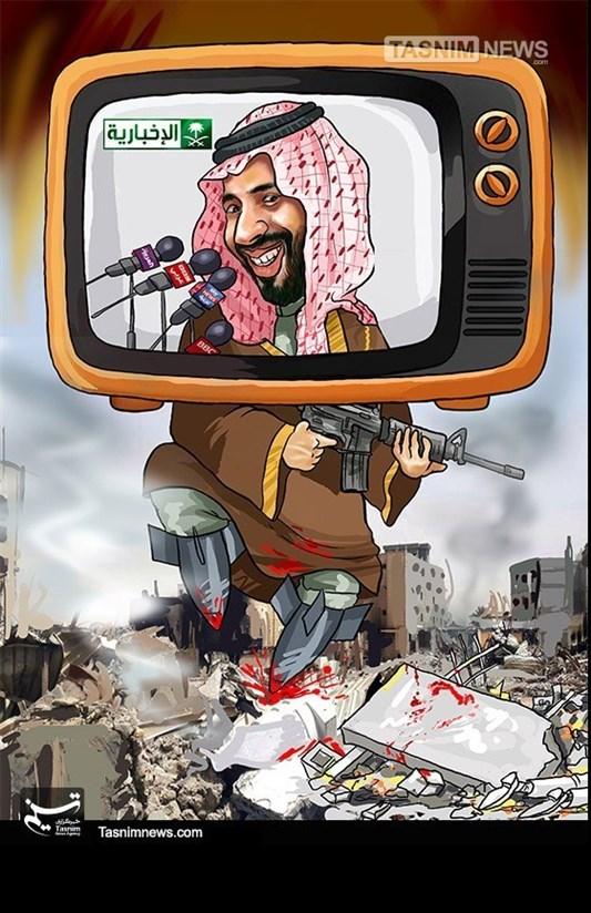 یمن میں آل سعود کی رسوائی!