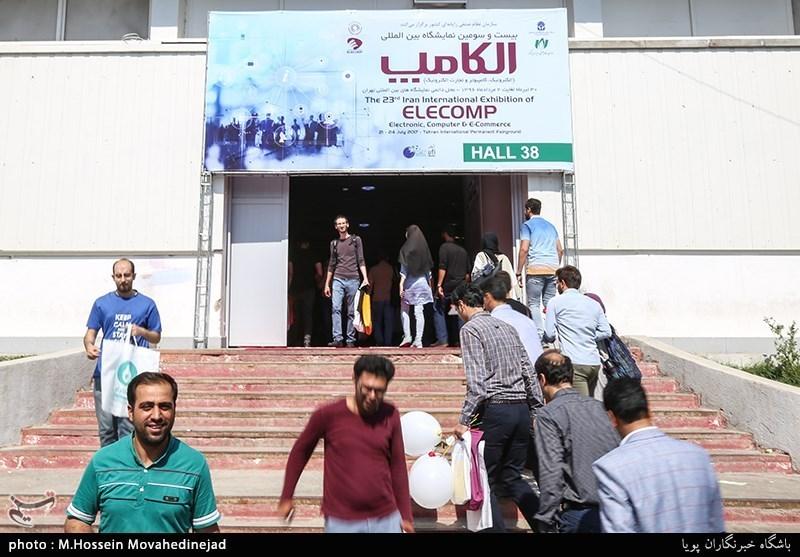 نمایشگاه الکامپ استان مرکزی با پیوست فرهنگی و اجتماعی برگزار میشود