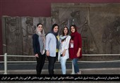 دانشجویان ارمنی