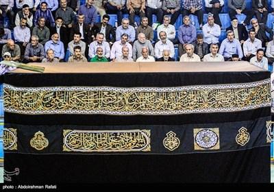 همایش زائران حج در همدان