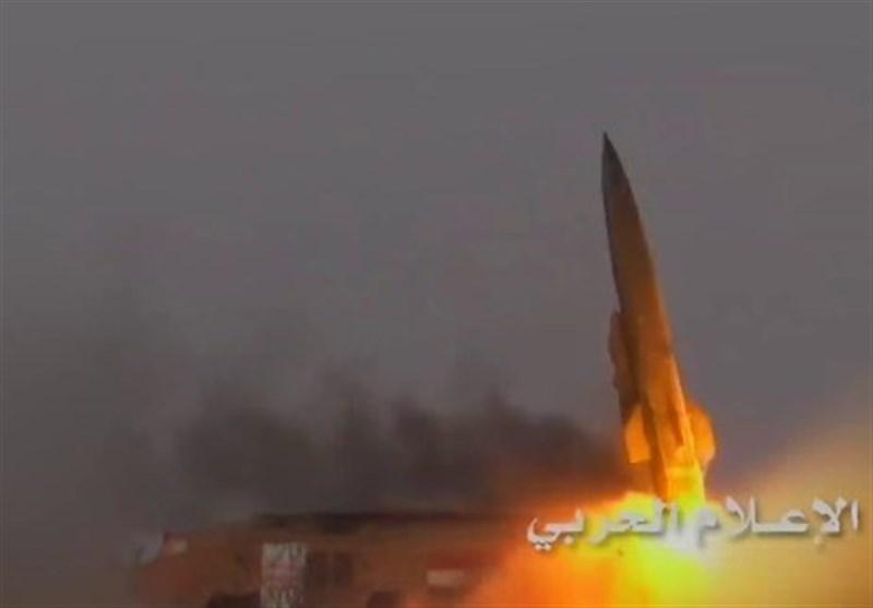 یمن/حمله موشکی/7