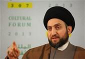Hekim'den Irak, İran, Türkiye, Suudi Arabistan Ve Mısır Arasında Bölgesel Diyalog Çağrısı