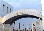 امضای تفاهمنامه بین وزارت ورزشوجوانان ایران و ترکمنستان