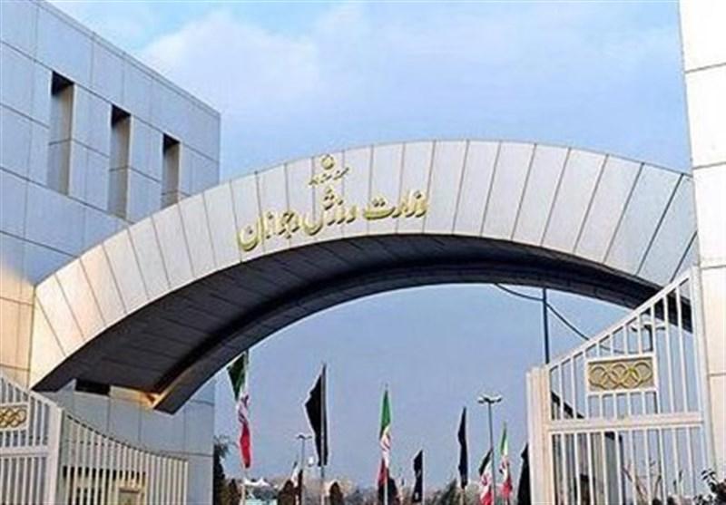 جمعبندی کمیسیون فرهنگی مجلس درباره اختیارات وزارت ورزش