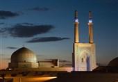 مسد جامع یزد