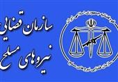 رئیس سازمان قضایی نیروهای مسلح و دادستان نظامی استان گلستان معرفی شدند