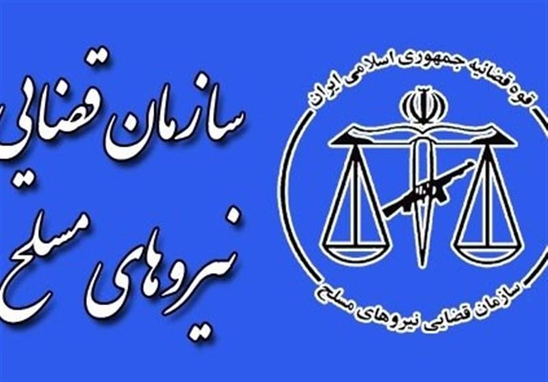 دادستان نظامی استان گیلان معرفی شد