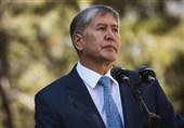برگزاری جلسه دادگاه رئیس جمهور سابق قرقیزستان