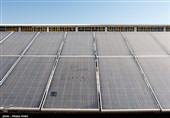 افتتاح کارخانه پنل های خورشیدی در شهرک صنعتی شیراز