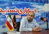 رسانه اختصاصی «اخبار اربعین گیلان» راهاندازی میشود