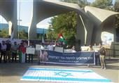 دانشجویان پرچم رژیمصهیونیستی را مقابل دانشگاه تهران آتش زدند