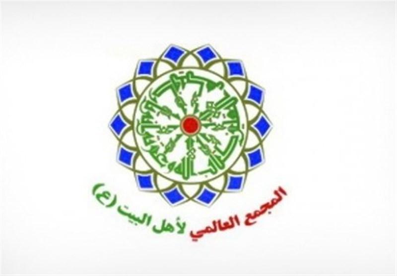المجمع العالمی لأهل البیت (ع) یدین الإجراءات الصهیونیة ضد المسجد الأقصى