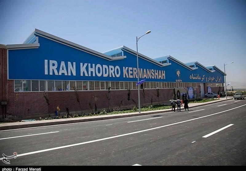 علت راکد ماندن خودروهای تولیدی در ایران خودروی کرمانشاه مشخص شد