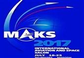 حضور فعالانه شرکتهای دانشبنیان ایرانی در نمایشگاه ماکس روسیه