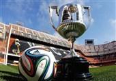 فوتبال جهان| تغییر در فرمت برگزاری جام حذفی اسپانیا