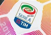 سری A فصل 2018-2017