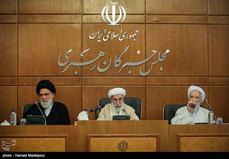 جلسه هیئت رئیسه مجلس خبرگان رهبری