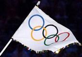 سنگال میزبان المپیک جوانان در سال 2022 شد