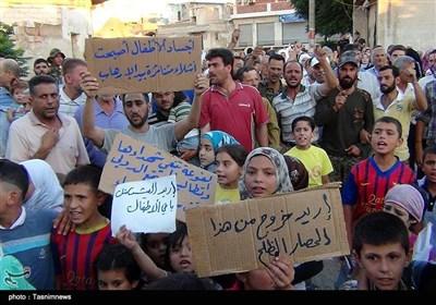 تظاهرات مردم فوعه و کفریا بمنظور پایان محاصره - سوریه