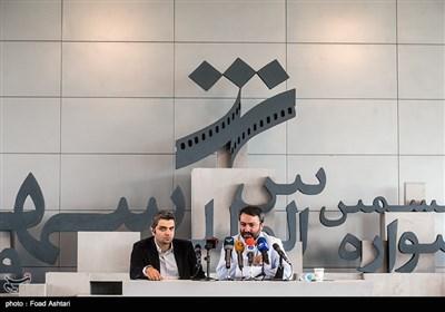 نشست خبری جشنواره فیلم شهر