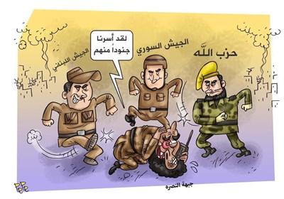 کاریکاتیر.. انتصار جبهة النصرة فی عرسال