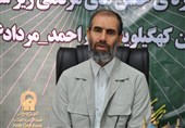 """جشنهای مردمی """" زیرسایه خورشید """" در کهگیلویه و بویراحمد برگزار میشود"""