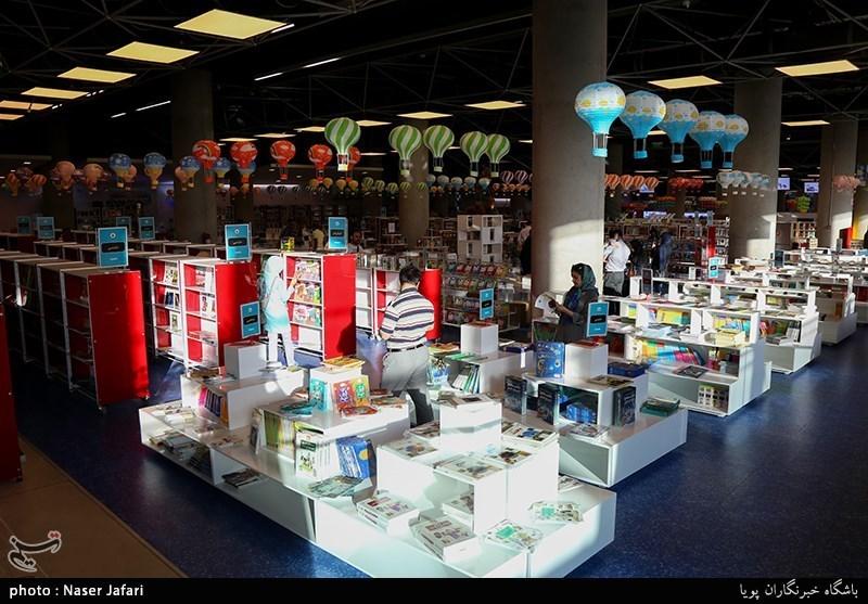 Book Garden in Tehran: A Tourist Attraction of Capital
