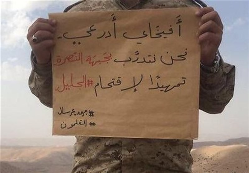 رسالة من المقاومة للصهاینة .. نتدرب لإقتحام الجلیل